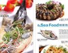 企业画册宣传单印刷设计包装提袋菜谱票据印刷株洲翻译