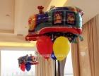 柯桥宝宝生日百日宴气球布置周岁小孩双满月酒装饰