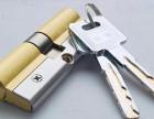 南岗 中和街 人和明苑附近 开锁 换锁 换各种防盗锁芯