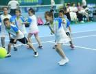 朝阳区奥林匹克公园内儿童精品网球课免费体验啦~~