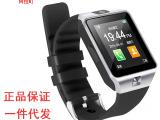 阿拉町T2儿童智能电话手表手机GPS定位智能穿戴手表一件代发批发