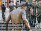 拓展培训 北京拓展训练 传递爱拓展培训