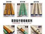 北京4D仿木質鋁單板仿石鋁單板鋁扣板