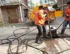 嘉定城区专业疏通维修下水道