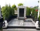 广州白�事一条龙服务,免费咨询,土葬火葬一条JK-HE龙