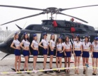 南充直升机楼盘商业策划,南充直升机婚礼高大上