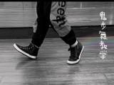 广州市鬼步舞入门基础培训班可一对一私教可集体授课可上门授课