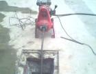 高新区化粪池清理疏通,高新区市政管道清淤,高新区马桶疏通维修