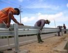 兰州道路护栏 乡村道路护栏厂家