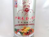 沙利来美国厨师鸡粉(金装) 鸡肉味调味品 浓缩鸡粉1000克