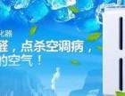 武汉江岸区安利产品空气净化器哪有卖的江岸区安利联系人电话