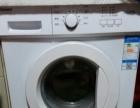 【搞定了!】转9成新的格兰仕滚筒洗衣机