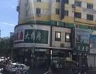 南营子大街 小佟沟颈复康药店隔壁足医 商业街卖场 150