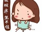 南昌东大肛肠医院:肛周脓肿远比你想象的更厉害
