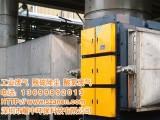深圳工厂废气治理公司,烤漆房工业废气净化,宝安新安环保工程