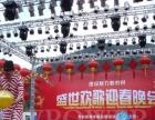 三门峡企业宣传片商务会议摄影摄像