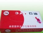 纸巾定制,纸巾厂家,广告纸巾,广告纸抽订做,盒装纸