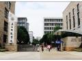 广西师范学院函授高起专 专升本成人高考即将截止报名