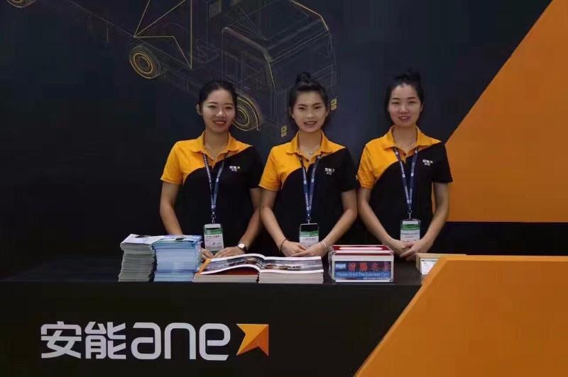 中国最大零担快运网络平台 安能物流 辽宁省全境开放免费加盟!