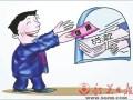 京东燕郊小额贷款公司,短期贷款,无房本贷款,当天放款
