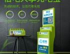 共享充电宝北京市场招商加盟独特品牌优势巨大