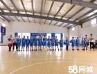 苏州篮球大联盟浒关站篮球免费体验课