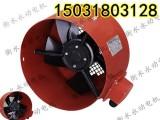 普通电机Y Y2 YX电机用散热风机 G系变频调速电机通风机