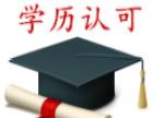 四川初中学历的怎么自考本科学历
