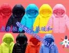 便宜儿童棉衣外套--沙河女装棉衣外套批发
