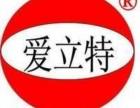 天津注册公司哪家好 公司注销多少钱