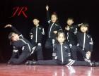 榆次少儿街舞培训 少儿街舞考级培训 专业街舞培训机构
