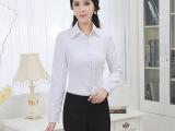 韩版职业装 酒店工作服 职业装女套装 时尚修身OL女式休闲套装