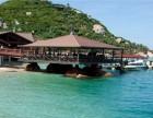 石家庄去海南旅游多少钱?海南有什么好玩的景点?