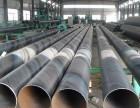 昆明螺旋管生产厂家 云南螺旋管供应商