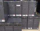 苏州镇湖高价回收二手电脑 笔记本回收 显示器回收