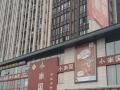 兴进广场开业倒计时,商铺继续热租