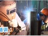 合肥瑶海电工证培训 全国通用 正规培训