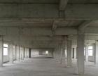 惠海冷库 写字楼 41平米