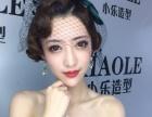 晋城有哪些化妆学校,晋城化妆学校介绍