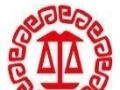 上海企业法律外包律师事务所 企业法律顾问 公司律师