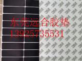 厂家生产销售硅橡胶 硅橡胶减震垫 耐磨硅橡胶垫条 橡胶缓冲垫