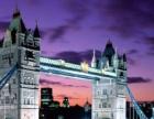 英国留学硕士名校申请规则