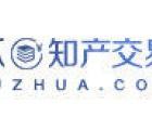 专业商标哪里找,中国成都找鱼爪