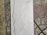 白沙岩板岩蘑菇石厂家 白沙岩蘑菇石厂家 白沙岩文化石厂家