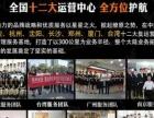 桂林快餐加盟12大菜系112种产品免费学习 送机器