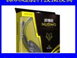 NO.003 狼博旺头戴式电脑耳机 电脑配件批发 数码配件