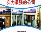 卓为物流湘潭至全国整车、托运低价回头本月六折