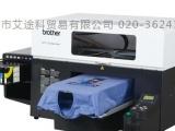 brother GT-3兄弟直喷打印机t恤印花机