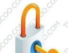 玉环楚门专业开锁,修锁,换锁具锁芯
