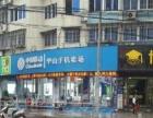北仑华为手机维修服务中心